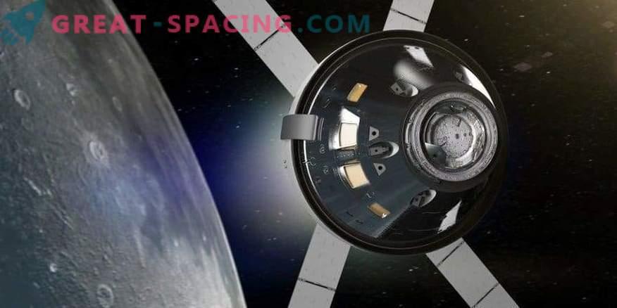 Esperamos una nueva mirada a la luna en tiempo real