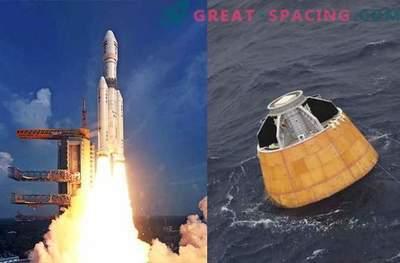 India lanzó con éxito un misil de nueva generación