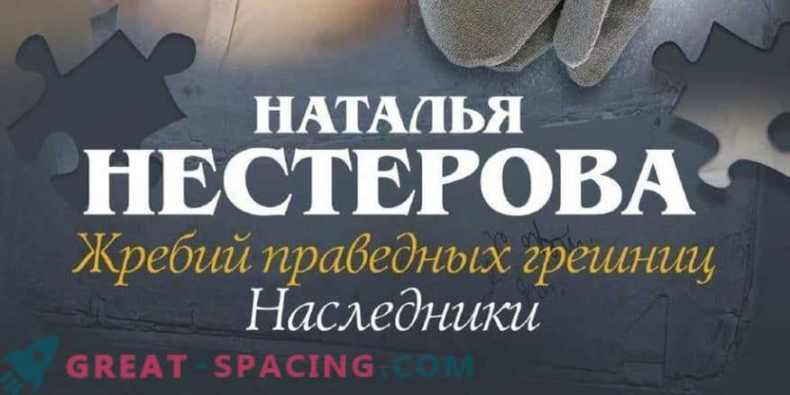 Libros fascinantes de Natalia Nesterova
