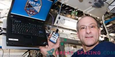¡El espacio quemará tu teléfono! ¿Cómo pueden los turistas espaciales proteger los datos personales?