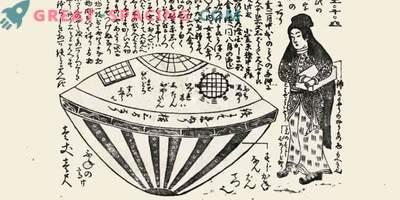 ¿Hubo un misterioso huésped alienígena? Caso inusual en Japón